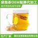 咸宁市代泡茶经销商袋泡茶加工企业