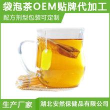 优质的四角袋泡茶红茶袋泡茶加工厂