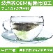漳州市四角袋泡茶排行榜贴牌加工生产