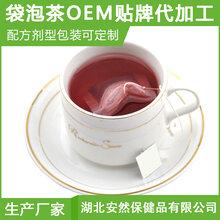 专业的袋泡茶红茶袋泡茶加工厂