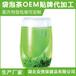 南寧市代用茶加工生產袋泡茶代加工廠家