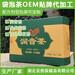 超值的三角袋泡茶月度評述三角袋泡茶加工廠