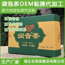 甘肃省酒泉市养生茶oem加工厂家图片