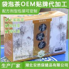 加盟养生茶红茶袋泡茶加工厂