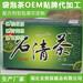 品質好的保健茶廠家供貨廣州袋泡茶加工廠家