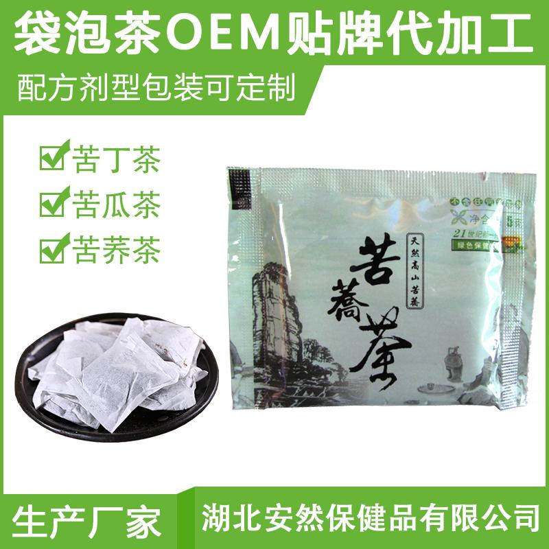 品质好的养生茶包花茶代加工企业