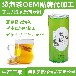 福建省福州市代用茶贴牌加工生产
