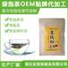 嘉興市代用茶市場走向代加工廠家生產