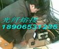 杭州绍兴嘉兴湖州温州光纤熔接及测试网络布线找杭州正腾