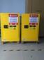 30加仑易燃液体化学品储存可燃液体安全柜防火柜实验室化学品防爆柜