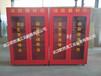 现货重庆消防器材柜、定制江津消防组合柜、消防应急救援柜