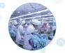 RFID生产线管理软件