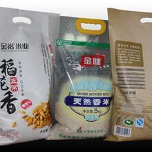 张坊肉类塑料袋