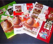 东光大米彩印包装袋厂家图片