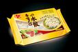 忻州冷冻食品袋加工厂