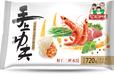忻州冷冻食品袋加工