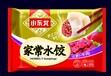 忻州冷冻食品包装生产厂家