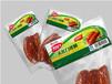 白山肉类包装价格