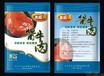 天津牛肉干包装袋纸袋