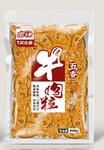沧州大米塑料包装袋子生产尺寸图片
