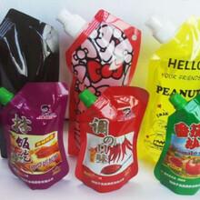 日照海产品包装袋印刷厂