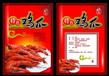 沧州铝箔食品包装袋子定制公司