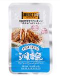 东光大米三边封食品袋生产尺寸图片
