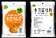 东光大枣三边封塑料包装袋子批发厂家
