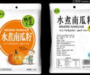 东光狗粮背封塑料包装袋子印刷厂图片
