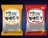 东光狗粮拉链食品包装袋生产