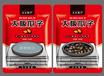 东光茶叶透明袋子定制尺寸