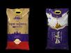 海林市大米塑料包装袋批发