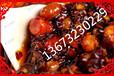 散裝老干媽豆豉大桶風味豆豉廠家批發