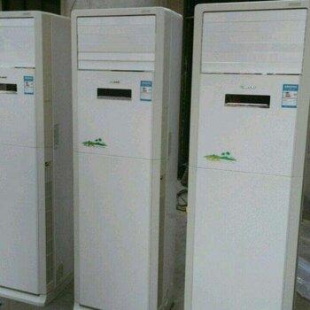 通州二手空調電器回收通州區舊空調家電回收
