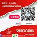 杭州进化安利服务热线,杭州进化如何买到安利纽崔莱钙镁片