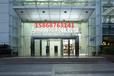 杭州建德安利產品哪里有正品賣建德安利專賣店在哪里?