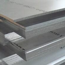 美国AL5182铝镁合金,品牌AL5182铝板现货直销图片