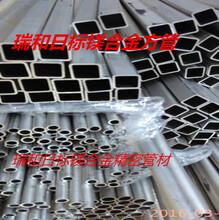 瑞和日标AZ91D镁合金生产厂家图片