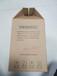郑州粉条箱子河南粉条礼品盒郑州易品包装设计制作