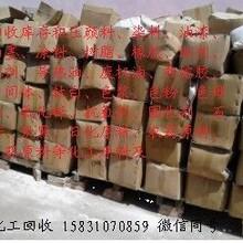 回收抗氧剂图片