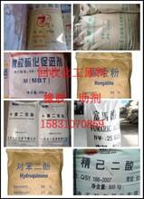 上海回收抗氧剂图片