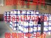 回收过期中涂油漆氨基树脂现金结算