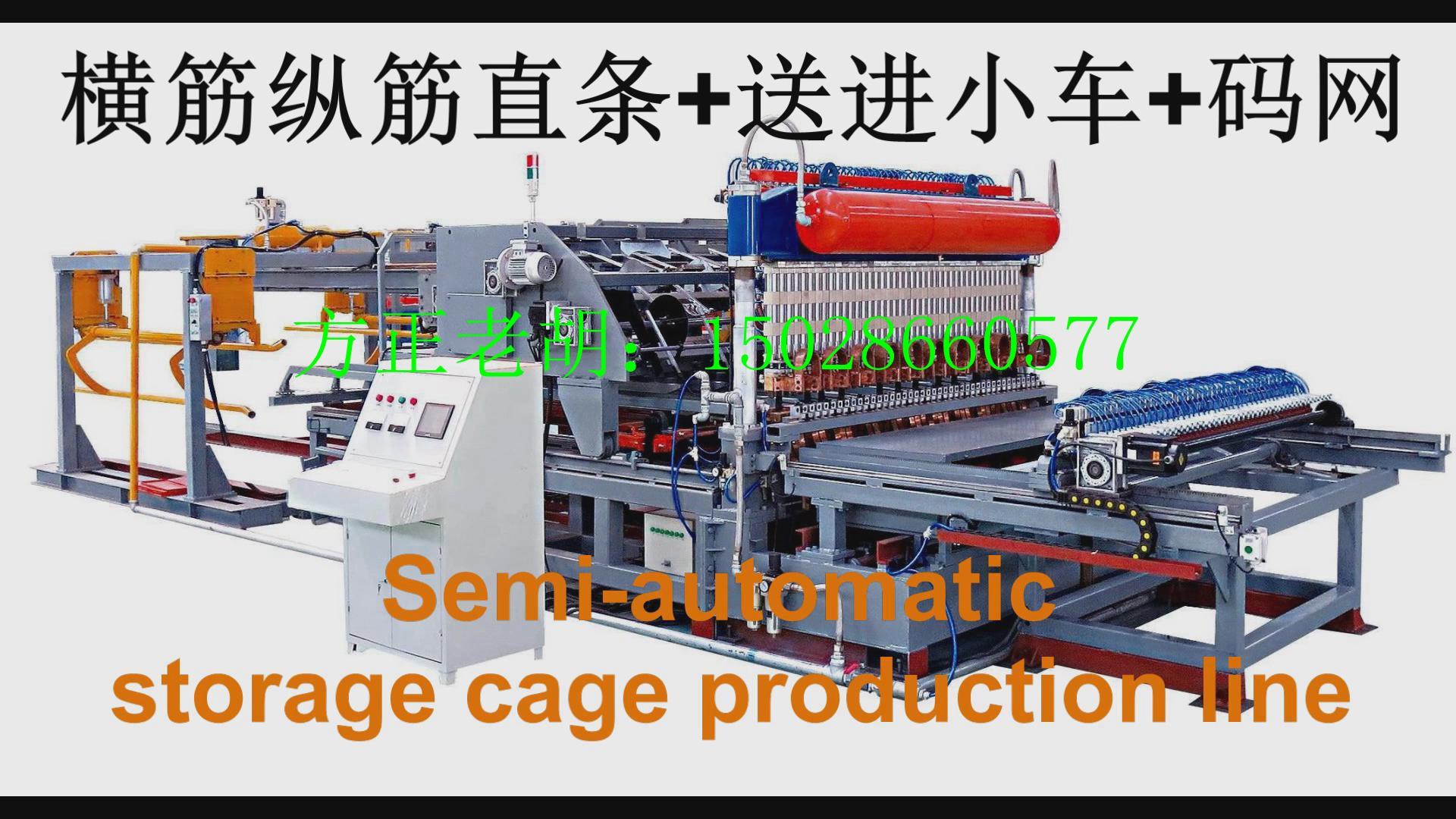 交流排焊机报价 厂家图片