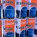 供西宁防腐油漆和青海工业重防腐漆公司