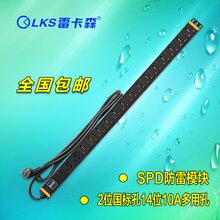 供应广东汕头雷卡森SP51162-2机柜专用插座pdu电源插座厂家直销图片