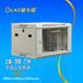 全国供应雷卡森6U网络小机柜玻璃门雷卡森专业制造