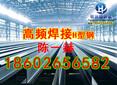 JG/T137-2001结构用高频焊接薄壁H型钢JG/T137-2001-陈一赫