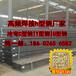 冷弯C型钢T型钢U型钢高频焊接h型钢100%品质保障