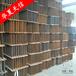 高频焊接h型钢厂家专业生产冷弯C型钢冷弯U型钢100%品质保障