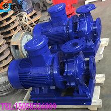 ISW單級單吸管道泵ISW100-250A循環泵臥式水泵管道泵廠家圖片